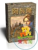 抵抗組織阿瓦隆桌遊卡牌中文版聚會桌面遊戲益智遊戲牌【樂淘淘】