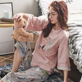 睡衣女袖兩件套裝韓版清新寬鬆夏天家居服