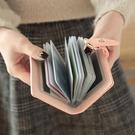卡包 普瑞蒂卡包女式韓國可愛小卡包日韓版卡夾卡套多卡位卡片包名片夾【快速出貨八折下殺】
