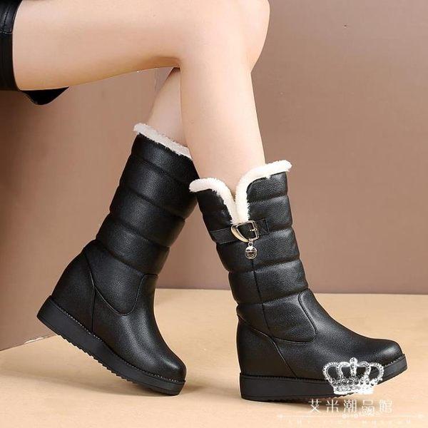雪靴 女防水真皮保暖百搭韓版厚底內增高長靴中筒靴