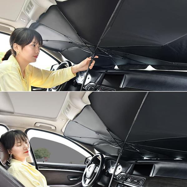 傘式汽車遮陽簾 現貨 汽車遮陽傘 擋陽板遮光墊 車內用前檔防曬隔熱布遮陽擋板 快速出貨igo