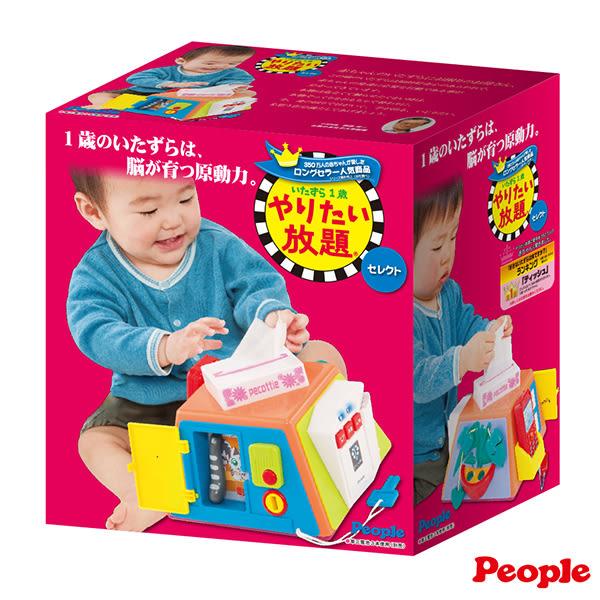 *babygo*日本People玩具新五面遊戲機