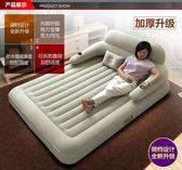 充氣床墊 充氣帳篷氣墊床雙人午睡折疊家用簡易充氣沙發床Mc1871『東京衣社』tw