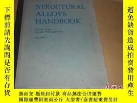 二手書博民逛書店structural罕見alloys handbook (結構合