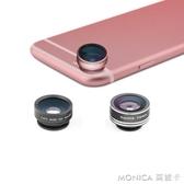 廣角手機鏡頭微距鏡頭攝像頭通用單反高清外置自拍照相 快速出貨