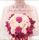 韓式仿真玫瑰新娘手捧花Eb7224『小美日記』