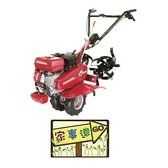 [ 家事達 ]  日本 HODNA-FJ500 原裝 小型引擎式中耕機  鬆土機/耕耘機/中耕   特價