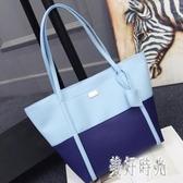 托特包 2019新款大包包女包大容量托特包托特包時尚托特包托特包 aj1514『美好時光』