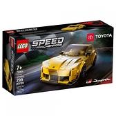 樂高積木 LEGO《 LT76901 》SPEED CHAMPIONS 系列 - Toyota GR Supra / JOYBUS玩具百貨