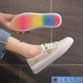 果凍底小白鞋女2020夏季新款網紅百搭網面透氣板鞋彩虹小雛菊網鞋 8號店