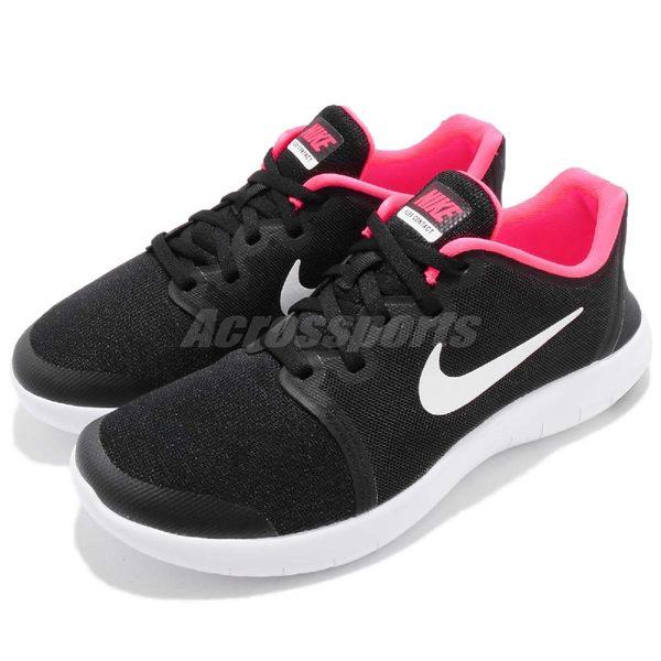 Nike 慢跑鞋 Flex Contact 2 GS 黑 白 桃紅 女鞋 大童鞋 【PUMP306】 AH3448-001