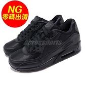 【US5.5-NG出清】Nike 復古慢跑鞋 Wmns Air Max 90 大小腳(右腳為US5) 黑 全黑 運動鞋 女鞋【ACS】