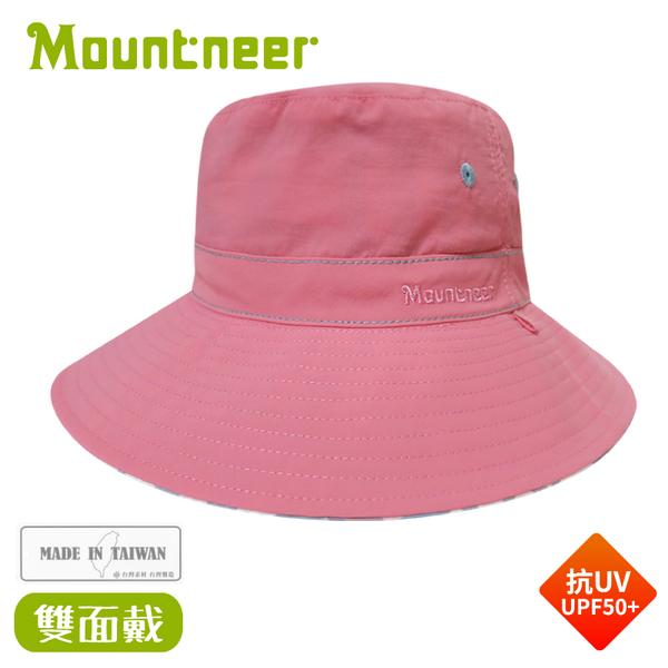 【Mountneer 山林 透氣抗UV雙面帽《粉紅/灰藍》】11H18/防曬帽/圓盤帽/漁夫帽/登山/園藝/釣魚