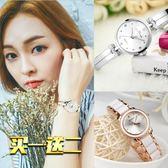 手錶水鑽陶瓷韓版潮流時尚學生防水機械石英錶鋼帶時裝手鏈錶女錶 開店慶85折下殺