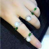 高雅婉約珍珠鋯石祖母綠色開口戒指 (0653)