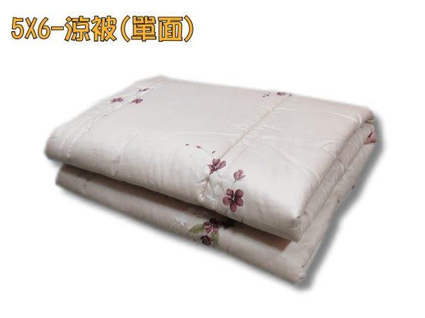 單品-涼被-狗-粉.100%純棉. 涼被(單面花布)台灣精製
