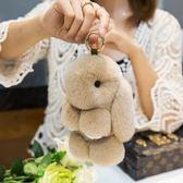 韓國創意玩偶小兔子毛絨玩具垂耳兔公仔手機掛飾長耳兔兔書包掛件·  9號潮人館