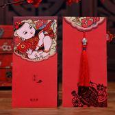 紅包袋 2019創意新年紅包利是封過年新春大小紅包袋個性創意紅包定製 免運直出
