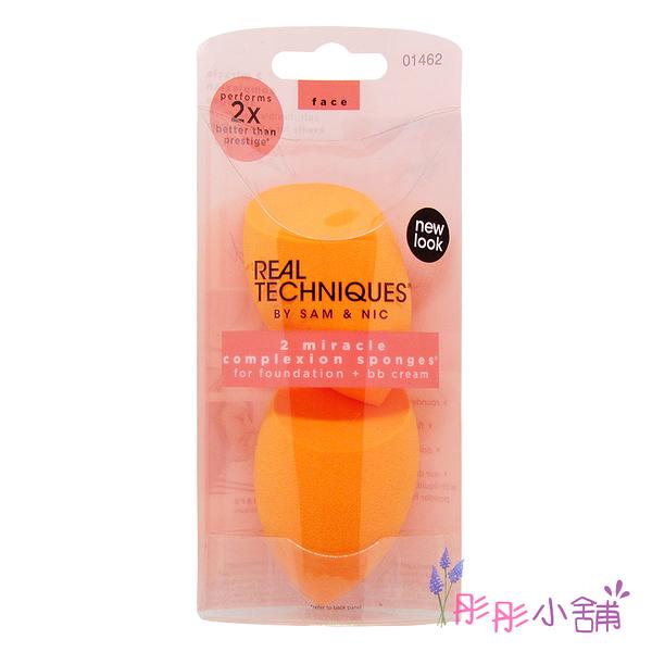 Real Techniques Complexion Sponges 美妝蛋 彩妝海棉蛋 海棉粉撲 2入 新包裝 #01462【彤彤小舖】