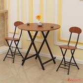 摺疊餐桌 家用摺疊桌便攜簡易吃飯桌子現代簡約圓桌歐式小戶型圓形實木餐桌T 6色 快速出貨