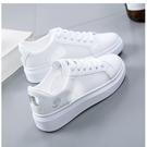 鏤空透氣小白鞋女網面2020年夏季百搭平底學生板鞋春季韓版女鞋子 印象家品
