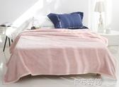 出口法蘭絨毛毯雙層加厚冬季拉舍爾毛毯雙人單人絨毯床單毯子 卡布奇諾HM
