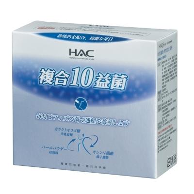 永信HAC 常寶益生菌粉(5克/包 30包入)