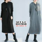 *MoDa.Q中大尺碼*【D5203】超保暖內鋪毛連帽口袋連身長洋裝