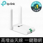 TP-LINK TL-WN822N 300Mbps 高增益無線 USB 網路卡