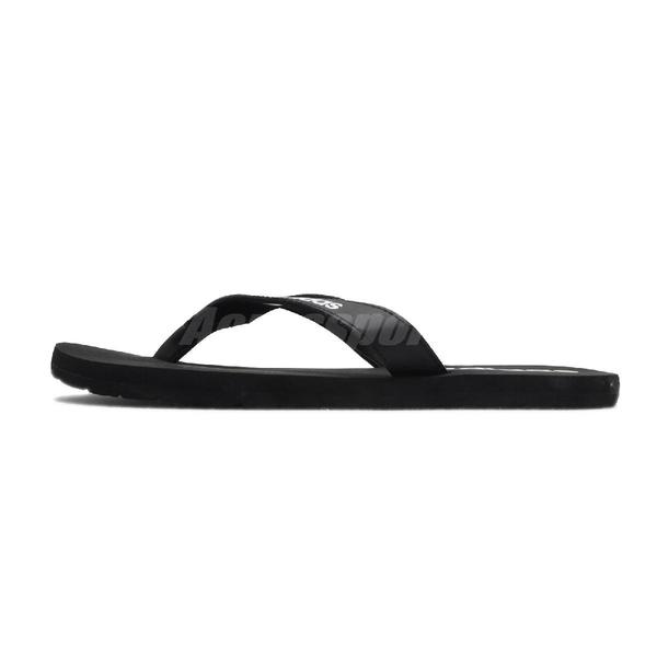 adidas 拖鞋 Eezay Flip Flop 黑 白 男鞋 女鞋 人字拖 夾腳拖 【ACS】 EG2042