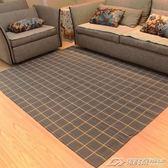 棉線條紋地毯臥室床前毯沙發地毯客廳大地毯茶幾毯170*230  潮流前線