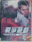 挖寶二手片-Y107-091-正版DVD-電影【戰爭遊戲】-(直購價)
