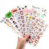 【18張入】手帳貼紙創意卡通貼紙透明日記手機裝飾手賬素材【聚寶屋】