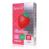 Zero-O 零零 草莓果香型 衛生套 12入 果味保險套 香水/情人節/浪漫/水果味【套套先生】