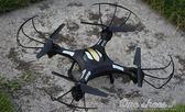 四軸飛行器遙控飛機耐摔無人機飛行器航模直升機玩具男孩 one shoes