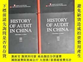 二手書博民逛書店(英文版)罕見History of Audit in China