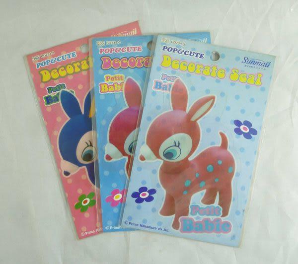 【震撼精品百貨】Petit Babie 斑比鹿~貼紙『藍/桃粉/粉』(共3款)