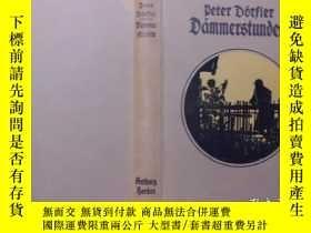 二手書博民逛書店deter罕見dorfler dammerstunden 通常是