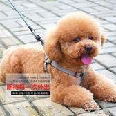 狗狗牽引繩胸背帶泰迪金毛薩摩耶狗鍊子小型中型犬狗繩子寵物用品  小艾時尚