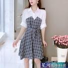 襯衫洋裝 假兩件套襯衫洋裝女春夏季新款復古格子拼接收腰簡約短裙子 星河光年