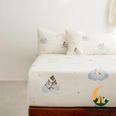 純棉雙層紗卡通可愛床罩學生宿舍單人被罩單件床包【創世紀生活館】