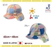 日本 stample 格紋遮陽帽-46-48cm(粉色/藍色)
