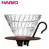 金時代書香咖啡 日本HARIO V60咖啡色02玻璃咖啡濾杯1~4杯-VDGN-02CBR
