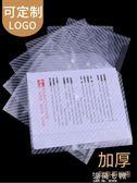 文件夾50個裝文件袋透明A4文件夾按扣袋塑料資料檔案袋收納 海角七號