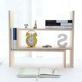 創意原木伸縮桌面小書架 辦公室簡易桌上小書櫃置物架WY【快速出貨】
