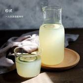玻璃水壺 帶杯套裝透明耐熱玻璃冷水壺水杯