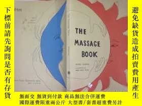 二手書博民逛書店THE罕見MASSAGE BOOKY189174