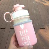 除舊迎新 韓國創意可愛透明玻璃杯女學生戶外運動便攜水瓶韓版耐熱水杯子