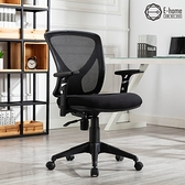 E-home Yacht快艇可調多功能中背電腦椅-三色可選黑色