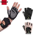 Rexchi 運動健身手套 輕薄透氣高彈性設計 運動無負擔 騎自行車 健身 舉重 重訓 戶外活動 運動手套